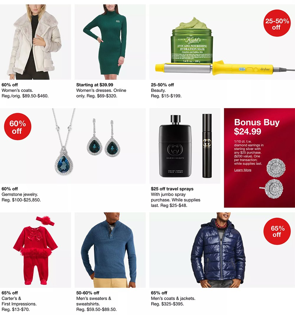 Macy's Cyber Monday 2020 Page 3